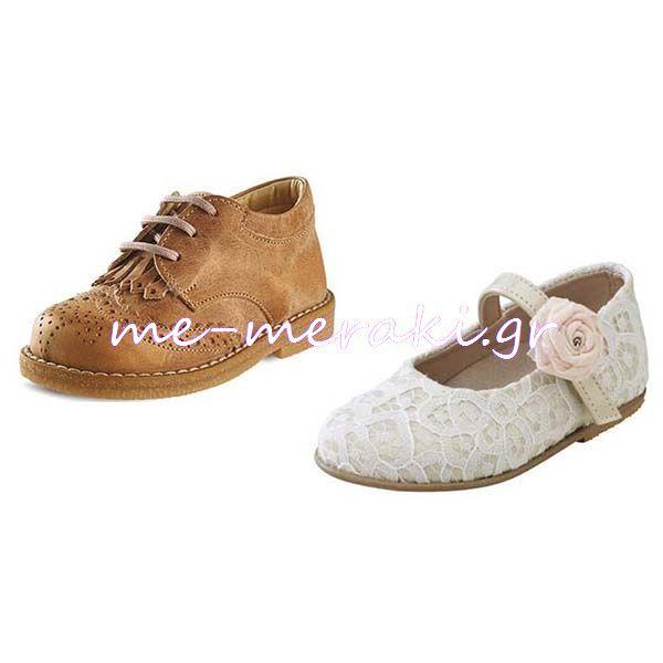 Βαπτιστικά παπούτσια αγόρι κορίτσι