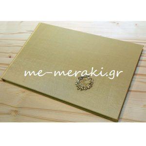 Βιβλία Ευχών Γάμου με Στεφανάκι