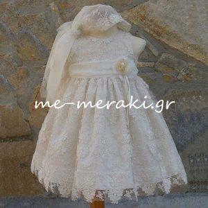 Βαπτιστικά ρούχα κορίτσι ΒΦΚ10