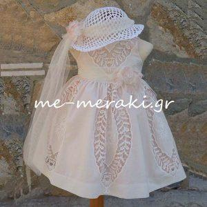 Βαπτιστικά ρούχα κορίτσι ΒΦΚ19