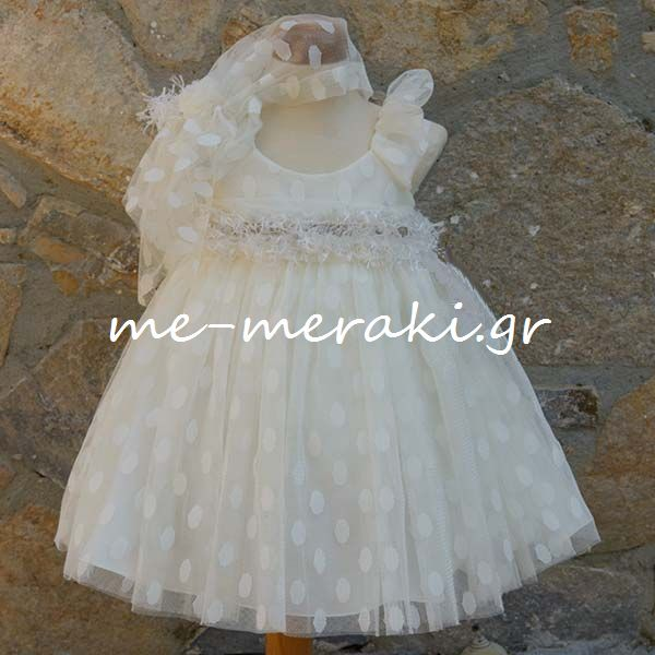179601449561 Βαπτιστικά ρούχα κορίτσι ΒΦΚ20 | Ρούχα βάπτισης κορίτσι | me-meraki.gr