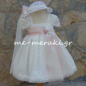 Βαπτιστικά ρούχα κορίτσι ΒΦΚ24