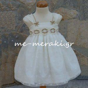 Βαπτιστικά ρούχα κορίτσι ΒΦΚ27