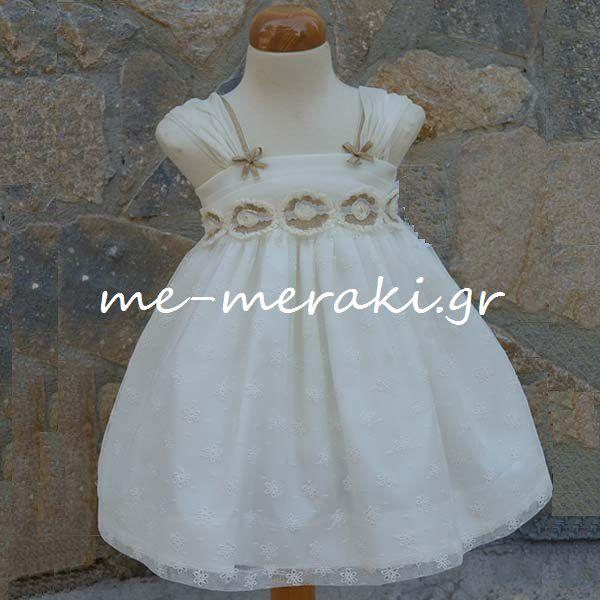 f33b03ac5bc me-meraki.gr/wp-content/uploads/bfk27-vaptistiko-f...