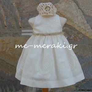 Βαπτιστικά ρούχα κορίτσι ΒΦΚ3