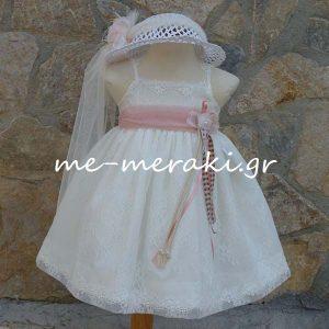 Βαπτιστικά ρούχα κορίτσι ΒΦΚ33