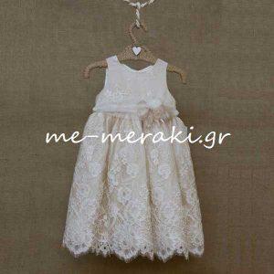 Βαπτιστικό Φόρεμα Σοκολά Μύτες