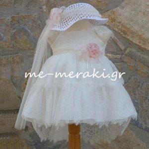 Βαπτιστικά ρούχα κορίτσι ΒΦΚ5