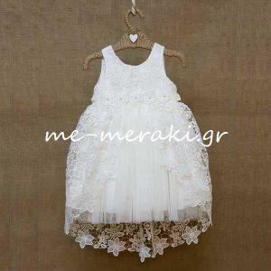Βαπτιστικό Φόρεμα Δαντέλα Ασύμμετρη