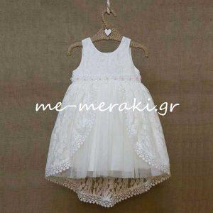 Βαπτιστικό Φόρεμα Δαντέλα Ουρά