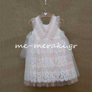 Βαπτιστικό Φόρεμα Σομόν
