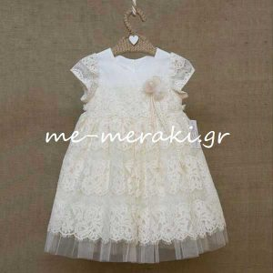 Βαπτιστικό Φόρεμα Δαντέλα Μπεζ