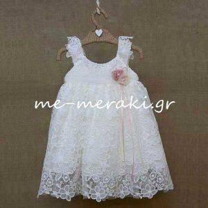 Φόρεμα Βάπτισης Λευκή Δαντέλα