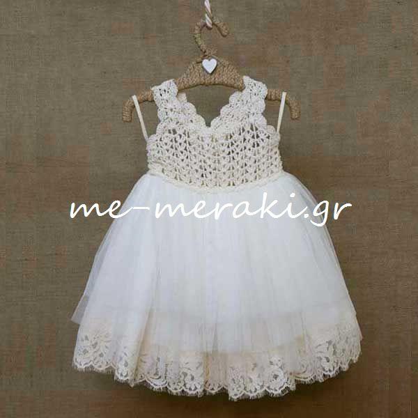59d6a48634c9 Πλεκτό Βαπτιστικό Φόρεμα | Φόρεμα βάπτισης κορίτσι | me-meraki.gr