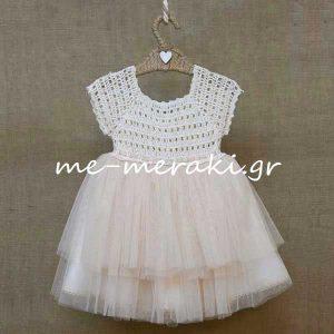 Βαπτιστικό Πλεκτό Φορεματάκι