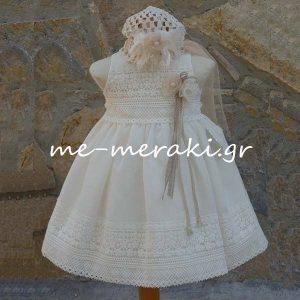 Βαπτιστικά ρούχα κορίτσι ΒΦΚ7