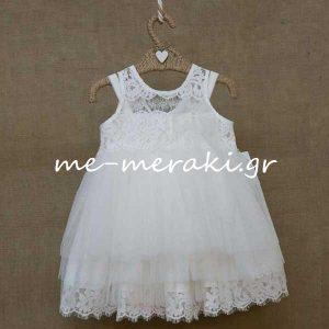 Φορεματάκι Βάπτισης Λευκό Δαντέλα
