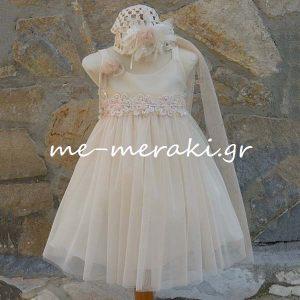 Βαπτιστικά ρούχα κορίτσι ΒΦΚ8