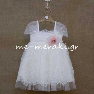 Βαπτιστικό Ρομαντικό Φόρεμα Ιβουάρ