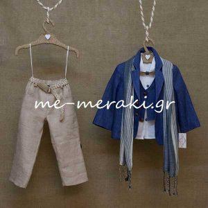 Βαπτιστικό Κουστούμι Μπλε - Μπεζ