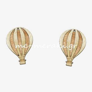 Αερόστατο Διακοσμητικό για Μπομπονιέρες