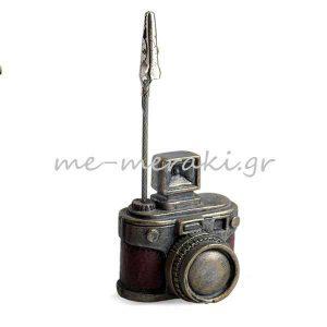 Χαρτοστάτης Φωτογραφική για Μπομπονιέρα