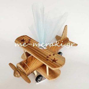 Μπομπονιέρες Βάπτισης Αεροπλάνο