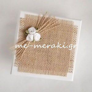 Μπομπονιέρες Γάμου Κουτί Κ10029-Β