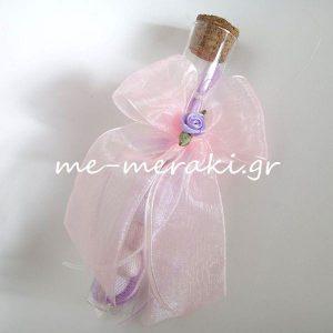 Μπομπονιέρα Γάμου Γυάλινος Σωλήνας Λιλά Κορδέλα