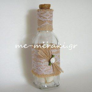 Μπομπονιέρες Γάμου Μπουκάλι Λινάτσα Δαντέλα