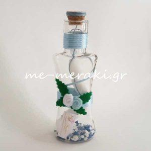 Μπομπονιέρα Βάπτισης Μπουκάλι