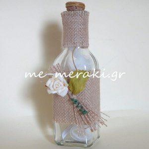 Μπομπονιέρες Γάμου Μπουκάλι Λινάτσα Τριαντάφυλλο