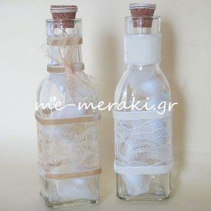 Μπομπονιέρες Μπουκάλι Χρυσή Δαντέλα και Βελούδο