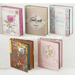 Κουτιά Βιβλίο για Μπομπονιέρες