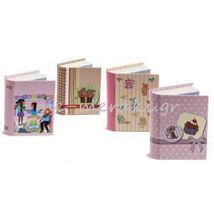 Κουτί Βιβλίο Σχέδια για Μπομπονιέρες