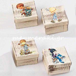 Κουτιά Vintage για Μπομπονιέρες