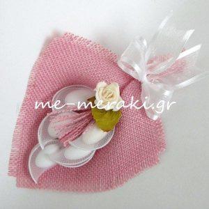 Μπομπονιέρα Γάμου Λινάτσα Ροζ