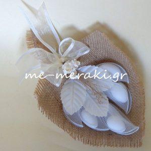 Μπομπονιέρα Γάμου Λινάτσα Λ012-Γ