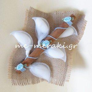 Μπομπονιέρα Γάμου Λινάτσα Κανέλα Λουλούδια Σιέλ