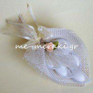 Μπομπονιέρα Γάμου Λινάτσα Λ025-Α