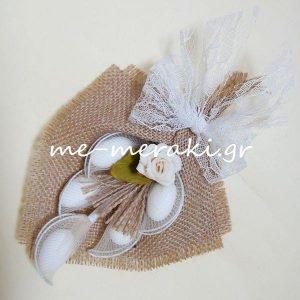 Μπομπονιέρα Γάμου Λινάτσα Δαντέλα Λευκή