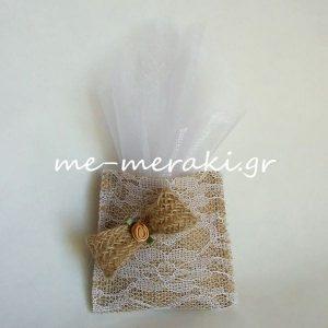 Μπομπονιέρα Γάμου Πουγκί Λινάτσα - Δαντέλα