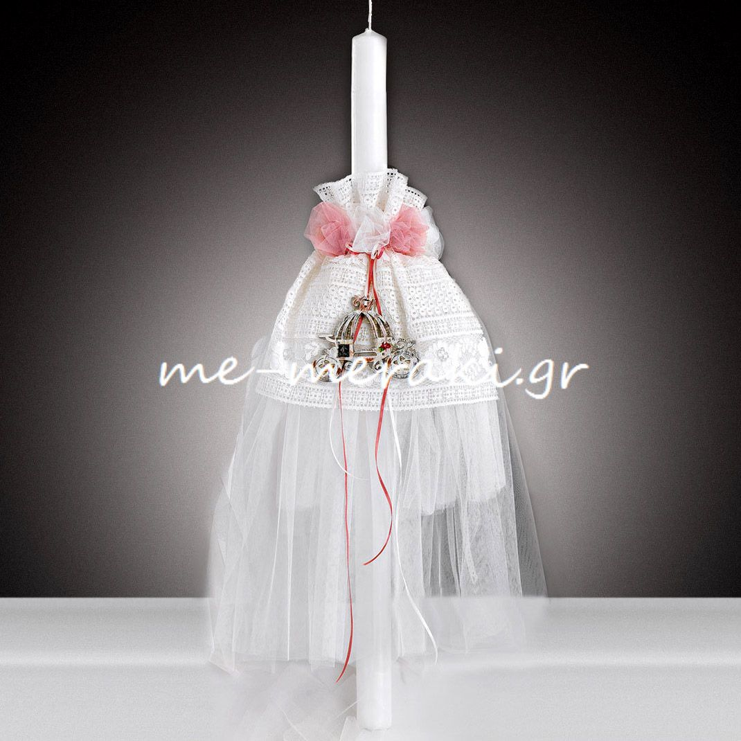 156c4cf1686 Λαμπάδες Βάπτισης ΛΑΜΠ45 | Λαμπάδα Βάπτιση | me-meraki.gr