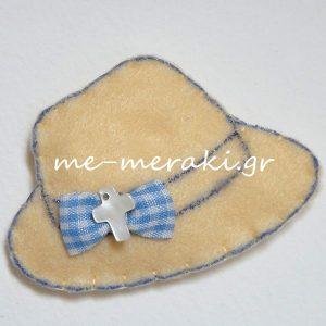 Μαρτυρικά Βάπτισης Καπέλο Μ063