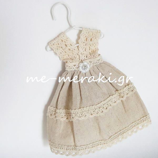 fafe26efde88 Μπομπονιέρα Βάπτισης Λινό Φόρεμα