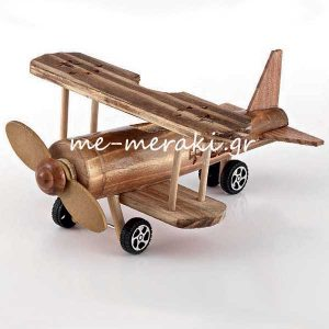 Αεροπλάνα Ξύλινα για Μπομπονιέρες