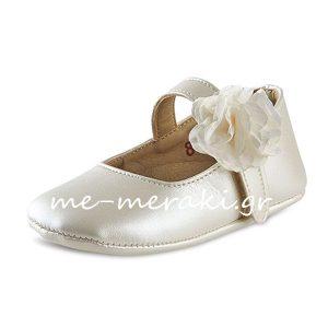 Παπούτσια Αγκαλιάς για Κορίτσι