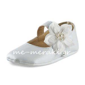 Παπούτσια Αγκαλιάς με Λουλούδι