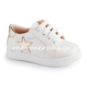 Παπούτσια Σπορτέξ για Κορίτσι