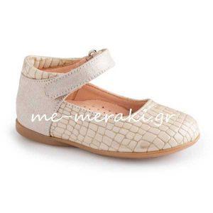 Παπούτσια Λουστρίνι για Κορίτσι